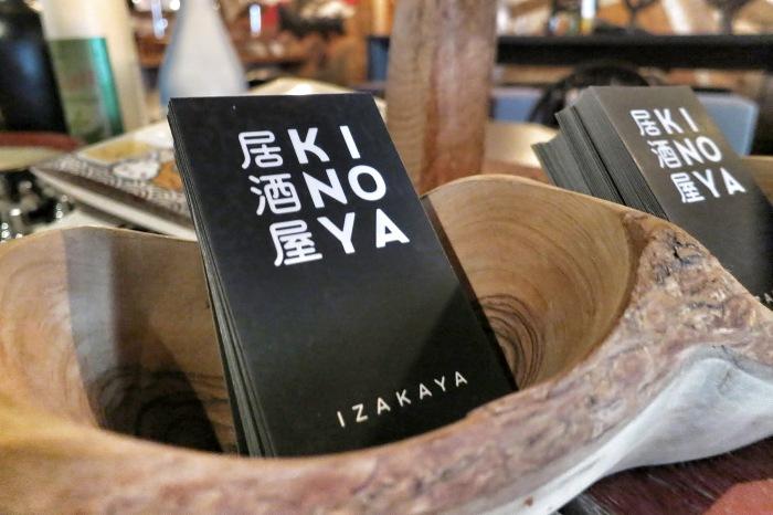 kinoya izakaya mtl food snob blog  15
